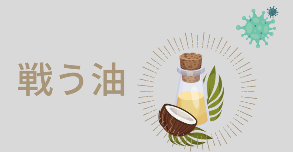 「https://mindful-health.co.jp/wp-content/uploads/2021/06/スクリーンショット-2021-06-19-11.41.58-1024x533.jpg」のアイキャッチ画像