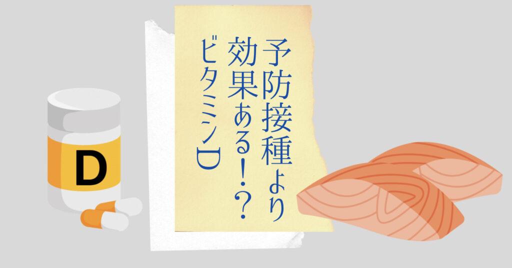 「https://mindful-health.co.jp/wp-content/uploads/2021/09/スクリーンショット-2021-09-19-15.30.54-1024x536.jpg」のアイキャッチ画像